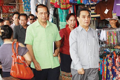 PM urges city market to maintain prices