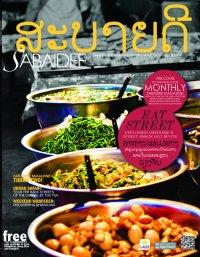 Sabaidee Magazine, Issue 14, March 2014