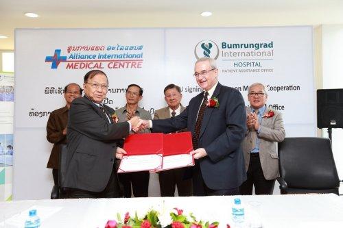 AIMC Clinic Enters Agreement With Thai International Hospital