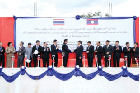 Thailand funds drug treatment centre in Laos