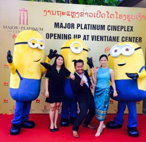 Major Platinum To Open New Cinema At Vientiane Center