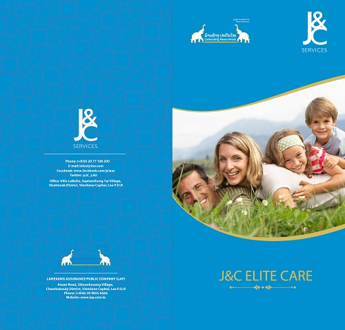 J&C brochure download