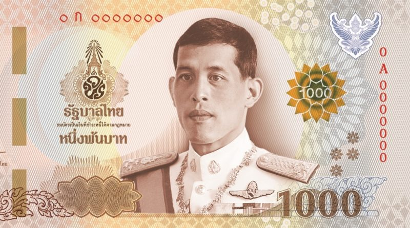 Thailand Unveils New Banknotes With King Rama X