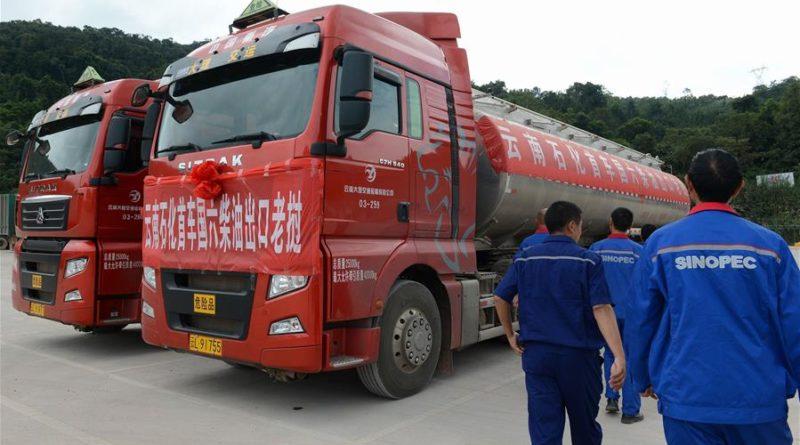 China starts exporting petroleum to Laos