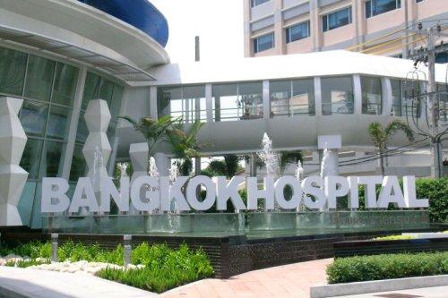 Hospitals in Bangkok