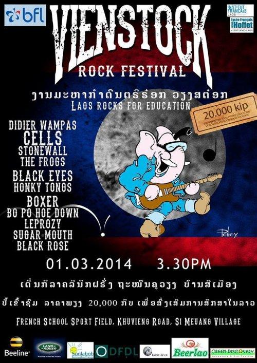 Vienstock Rock Festival 2014: Rock For Education