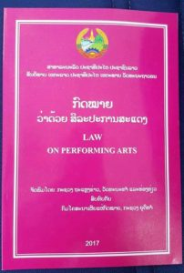 MICAT Publicises Law on Performing Arts