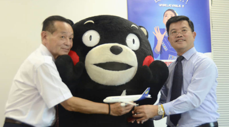 Lao Airlines to launch Vientiane-Kumamoto service in November