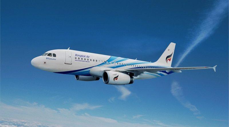Bangkok Airways announces flight suspensions VTE-BKK