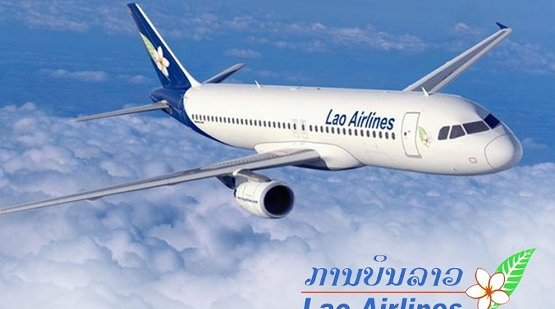 Lao Airlines' Earnings Nosedive By 70 Percent In 2020